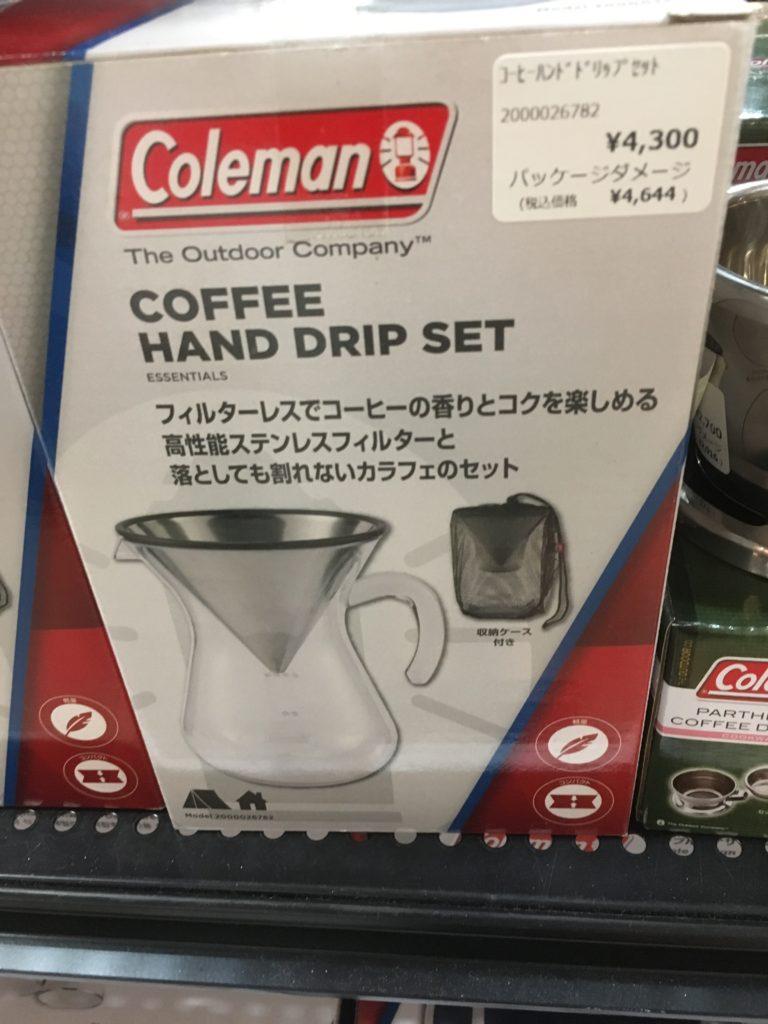ハンドドリップコーヒーセット