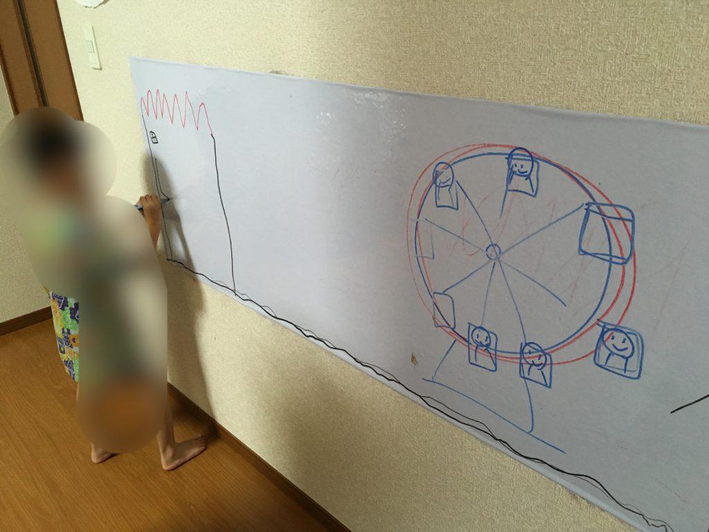 壁に絵を描く息子